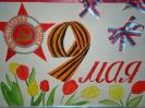 Конкурс поздравительных стенгазет «САЛЮТ ПОБЕДЕ!» 2015г._17