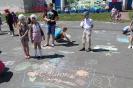 «День защиты детей» в Суземском районе 01.06.2015г._3